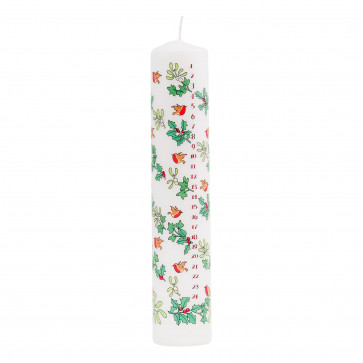 Traditional Countdown To Christmas Advent Dinner Pillar Candle - Holly And The Ivy Design
